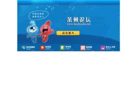 laizhouba.com