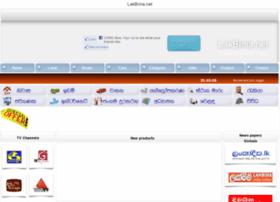lakbima.net