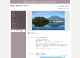 lakeside-h.com
