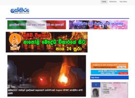 lakhiru.com