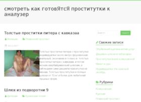 lakidaki.ru