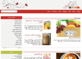 lakii.com.sa