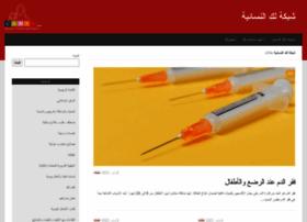 lakii.com