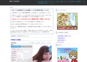 lakn.org