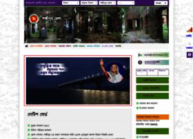 lakshmipur.gov.bd