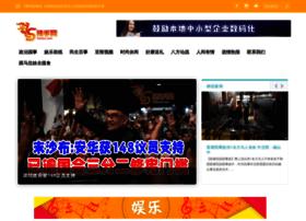 laksou.com