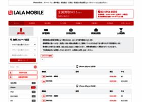 lala-mobile.jp
