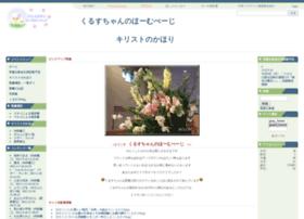lala-ruth.sakura.ne.jp