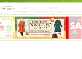 lalagarden-nagamachi.com