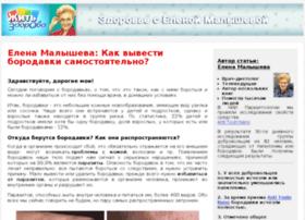 lalagirl.ru