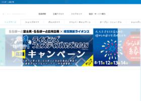 lalaport-fujimi.com