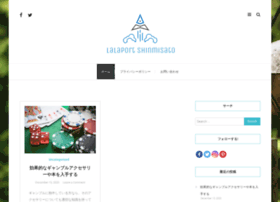 lalaport-shinmisato.com