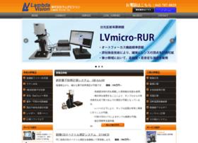 lambda-vision.co.jp