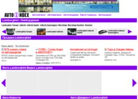 lamborghini.avtoindex.com