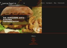 lamia-food.gr