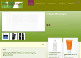 lamia-pharmacy.biz