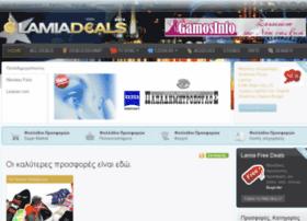 lamiadeals.gr