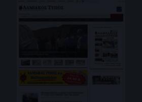 lamiakos-typos.gr