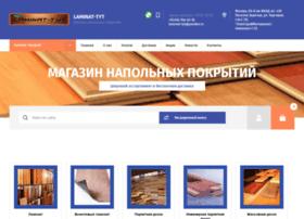 laminat-tyt.ru