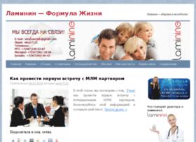 laminin-com.ru