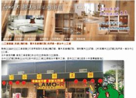 lamo-furniture.com.tw