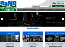 lamo-spb.ru