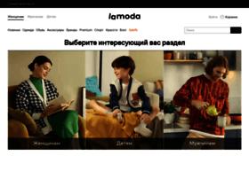 lamoda.by