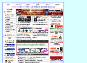 lamp-soujitu.com