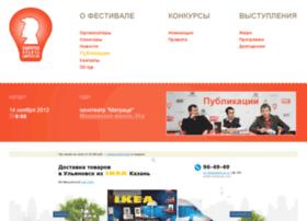 lampfest.ru
