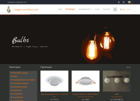 lampi-osvetlenie.com