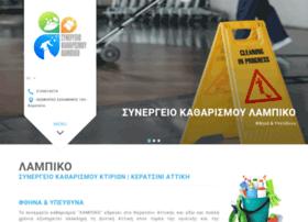 lampiko.com