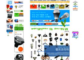 lampkorea.co.kr