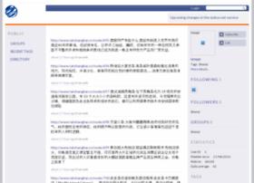 lamppr.status.net