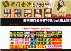 lampsj.com