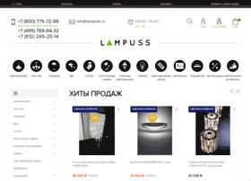 lampuss.ru