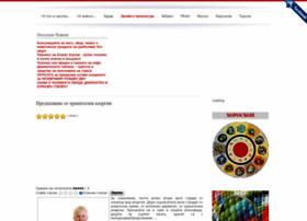 lamqta.com