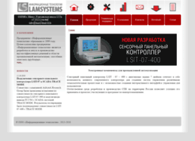 lamsystems-it.ru