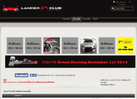 lancer-exclub.com