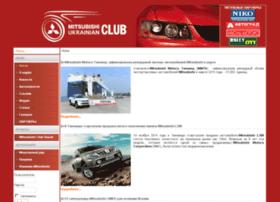 lancer.com.ua