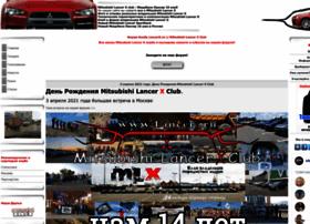 lancerx.ru