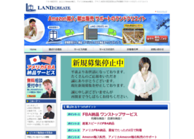 land-create.net