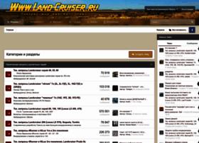 land-cruiser.ru