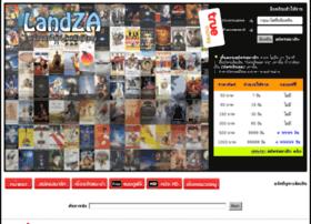 land-za.com