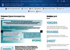 land.gov.ua