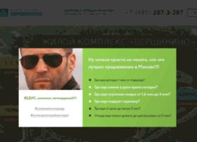 land.vedis.ru