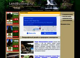 landbuilding.ru