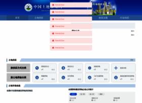 landchina.com