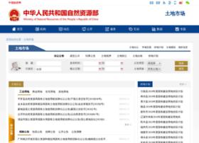 landchina.mlr.gov.cn