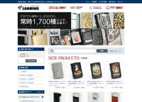 landing-e.co.jp