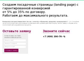 landingpage2.ru
